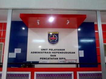 Kantor Dinas Kependudukan Kota Depok